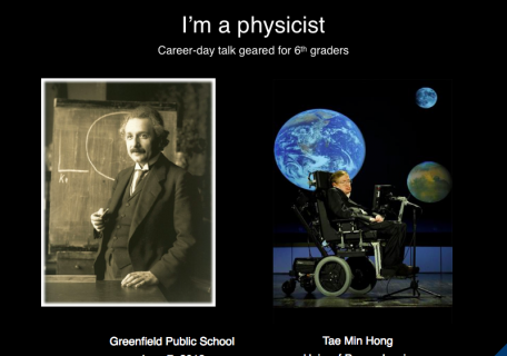 I'm a physicist: a career-day talk for 6th graders